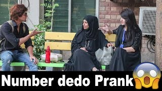 Getting Girls Numbers in Pakistan Prank