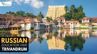Russian Education Fair 2019 In Trivandrum | Rus Education