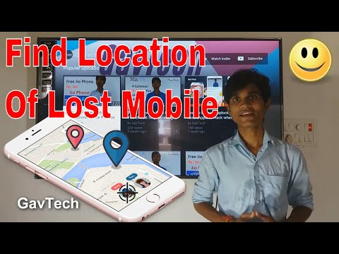 How to Find and Track a Lost Android Smartphone | Android Device Manager In Hindi