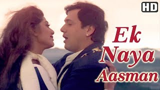 Ek Naya Aasman (HD) Chhote Sarkar Song Govinda Shilpa Shetty Superhit 90's Song