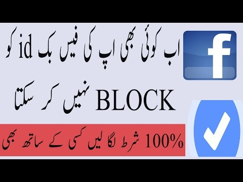 How to get verified on facebook 2017 & No one Report your id