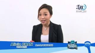 【暑期課程】alicia Chan英文2014暑期課程