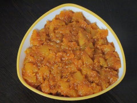 Khatta Meetha Kaddu/Sitaphal Recipe | Sweet and Sour Pumpkin Recipe | Instant Veg Main Course