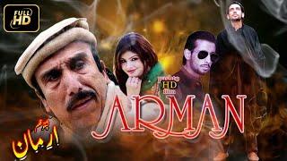 Download Pashto HD Film - Arman Video