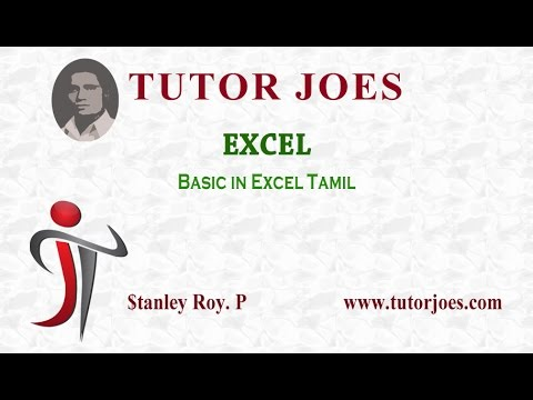 Basic Excel formulas in Tamil - 1