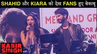 Shahid Kapoor Kiara Advani Grand Welcome By THOUSANDS Of Fans In Pune Mall   Kabir Singh