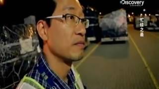 【Discovery】忙碌之最 第二集-香港國際機場