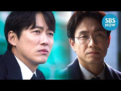 [스토브리그] 16화 예고 '드림즈의 해체? 우승? 그 이야기의 끝' / Hot Stove League' Preview | SBS NOW