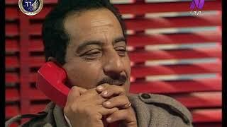 مسلسل ״العائلة״ ׀ محمود مرسي – ليلى علوي ׀ الحلقة 24 من 28