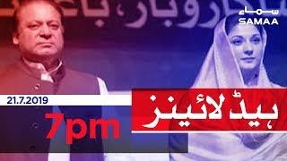 Samaa Headlines - 7PM -21 July 2019