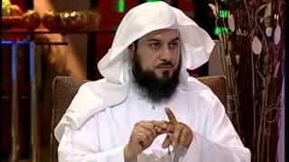 كيفية الوضوء - محمد العريفي