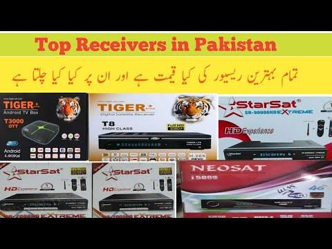 Top Receivers in Pakistan And Price /Urdu Hindi