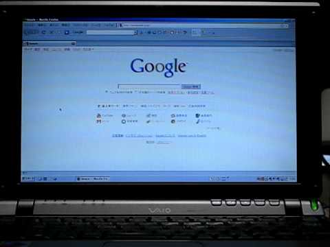 Windows XP で Firefox3.0.7 を起動。
