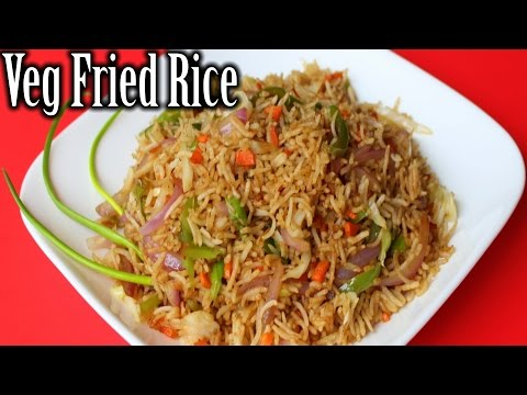 Veg Fried Rice Recipe | Chinese Fried Rice | Vegetable Fried Rice | How to make Veg Fried Rice
