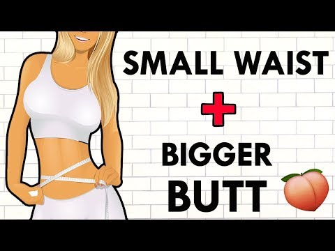 How To Get A Smaller Waist and Bigger Butt | 7 Minutes Workout For Slimmer Waist & Big Glutes!