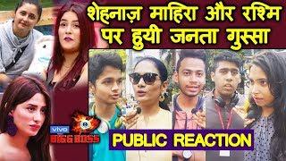 Bigg Boss 13   PUBLIC Strong Reaction On Shehnaz, Rashmi And Mahira FIGHT   BB 13 Latest Video