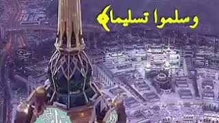 #x202b;ان الله وملائكته يصلون على النبي يا ايها الذين آمنوا صلوا عليه وسلموا تسليما#x202c;lrm;