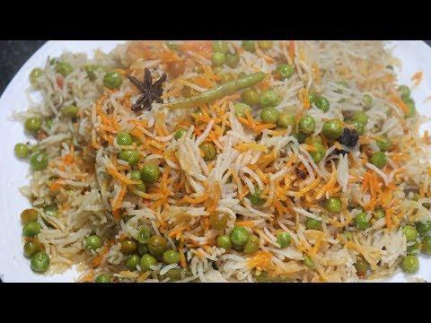 Matar Biryani Recipe | Vegetarian Biryani Recipe | New Style Mai Banaye Matar Biryani