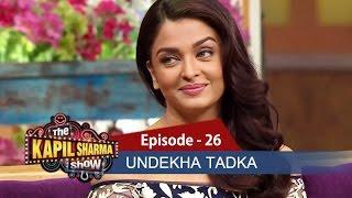 Undekha Tadka | Ep 26 | The Kapil Sharma Show | Sony LIV