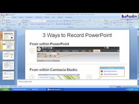How to : Convert Powerpoint to Flash
