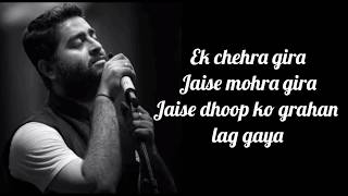 Chhapaak Title Track Lyrics | Chhapaak | Arijit Singh | Shankar-Ehsaan-Loy | Deepika P, Vikrant M |