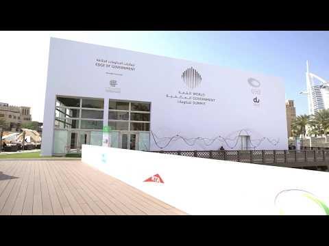 متحف المستقبل في #القمة_العالمية_للحكومات   Museum of the Future at the #WorldGovSummit's
