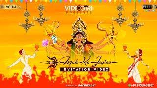Mata Ki Chowki Invite Mata Ka Jagran Invitation Video Vg 102