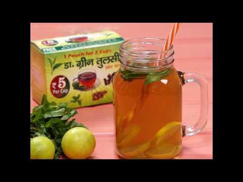 How to Make Skinny Green Tea Detox