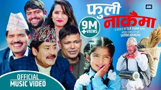 Raju Pariyar \u0026 Aayusha Gautam New Song 2077   FULI NAKAIMA   Saroj Khanal, Krishna Kandel \u0026 Rabina