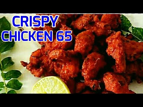CHICKEN 65 IN TAMIL- CHICKEN 65 RECIPE IN TAMIL- HOW TO MAKE CHICKEN 65 IN TAMIL- 65 RECIPE