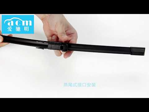 How to install new windscreen wipers for Land Rover Freelander 2