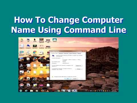 How To Change Computer Name Using Command Line