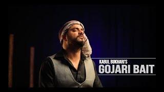 Gojari Bait   Kabul Bukhari   Kalaam Khuda Bakhsh Zaar
