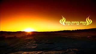 #x202b;הרב יעקב בן חנן - למה היצר הרע רודף אחרי האדם כל החיים?!#x202c;lrm;