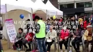 서울 경기 출장안마