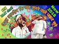 New naat 2018 zainul abedin naat very heart touching song by zainul abedin