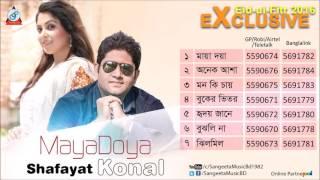 Maya Doya - Shafatyat & Konal - Audio Album - Sangeeta EID Exclusive 2016
