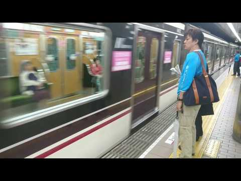 Midosuji Line train arriving at Namba Station, Osaka
