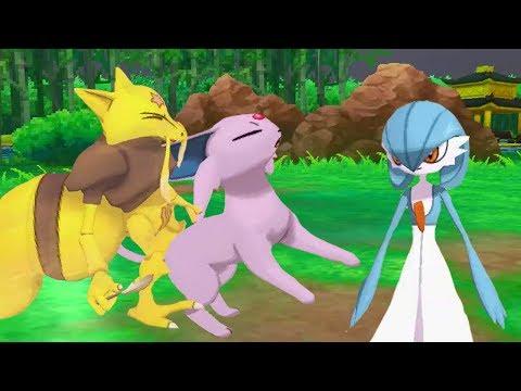 [UU] Espeon Bounces on The Rocks! Pokemon Ultra Sun and Ultra Moon Wi-Fi Battle #83 Vs Joey Fontaine