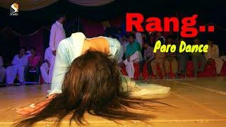 Rang - Paarri Paro - Wedding Dance - Sg Studio 2018