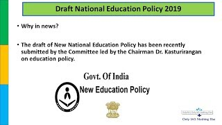 Draft national educational policy 2019