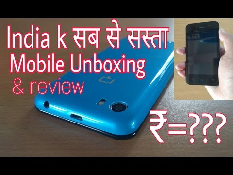 Best Mobile Phones Under 2,000 Rs |cheap smartphones | india's cheap phones |best mobile phone