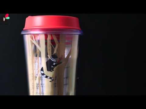 Starbucks Woodland Florance Tumbler 473ml.