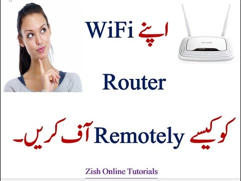 How To Reboot Your WiFi ADSL Modem Router Remotely|In Urdu|