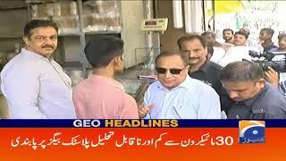 Geo Headlines 08 PM | Aate Aur Deegar Ashiya Ki Qeematen Kam Karne Ki Hidayat | 1st October