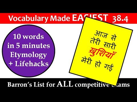 vocabulary made easiest 38.4 learn etymology by puneet biseria in hindi