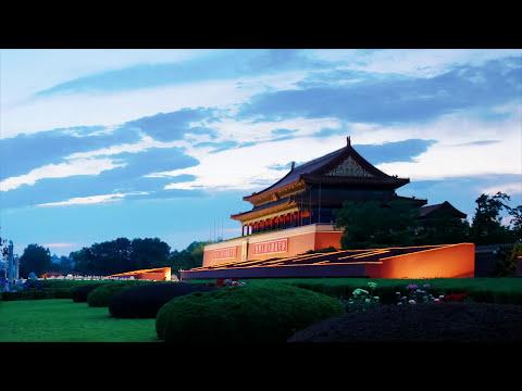 Help VMFA Build the Forbidden City