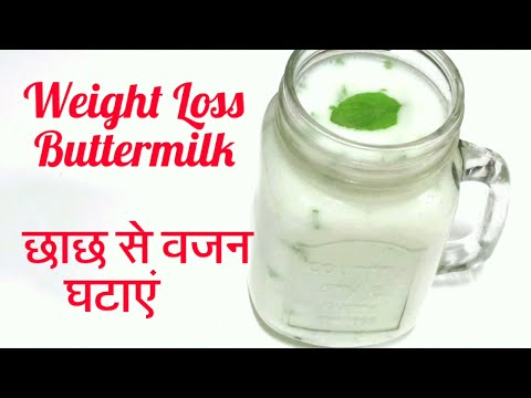 Buttermilk for Weight Loss/Basil Leaves Buttermilk/ तुलसी छाछ से वजन घटाएं/Quick Weight Loss Drink.