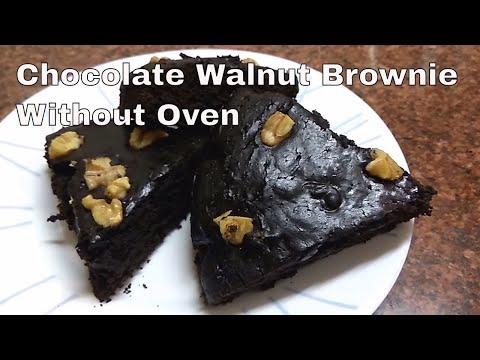 Chocolate Walnut Brownie without Oven(Vàlentines Day Speci) in English चॉकलेट अखरोट ब्राउनी
