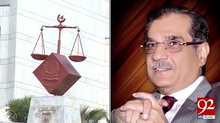 SC cannot disqualify Imran Khan for submitting false declaration under PPO: CJP - 92NewsHDPlus